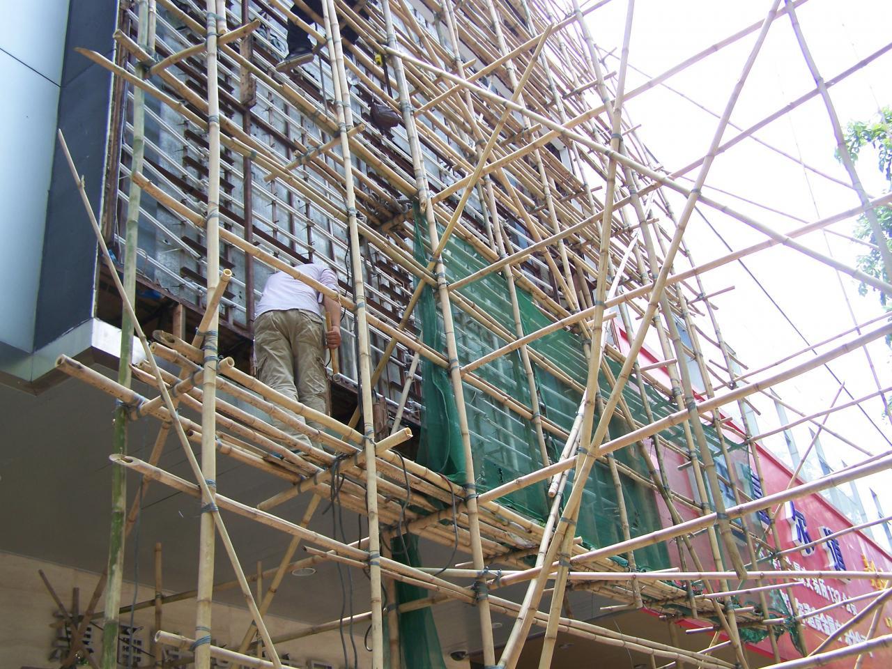 Guangzhou Echafaudaghe bambou